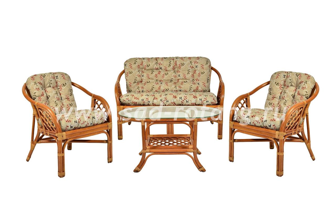 """Плетеный комплект мебели """"Гавана"""" (коньяк)"""