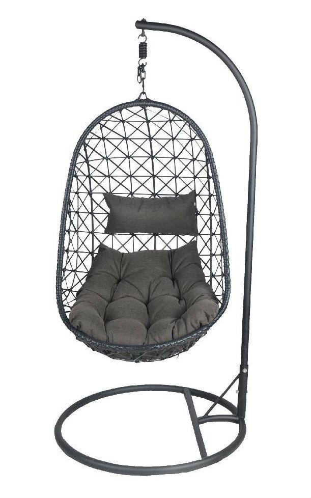 Кресло подвесное JYF3размер 122х83х67 (ВхШхГ)